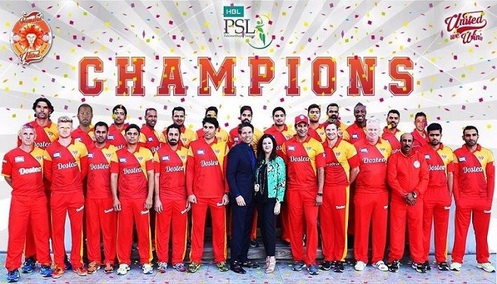 islamabd title picture